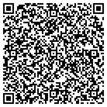 QR-код с контактной информацией организации ДНЕПРОСПЕЦСТРОЙ
