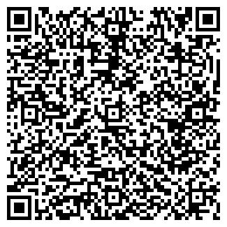 QR-код с контактной информацией организации ЗАО КОВКА 3