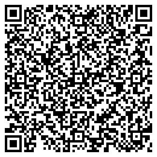 QR-код с контактной информацией организации НАИР, ООО