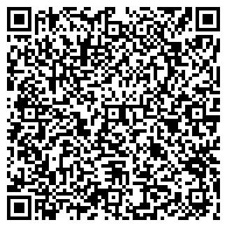 QR-код с контактной информацией организации АГОРА, ПП