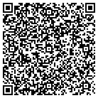 QR-код с контактной информацией организации ЮСИ, ЧАСТНАЯ ПТФ