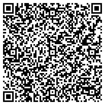 QR-код с контактной информацией организации КОМФОРТ ТМ