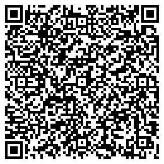 QR-код с контактной информацией организации ЛАЙФЗП