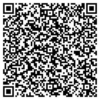 QR-код с контактной информацией организации НАПИНА