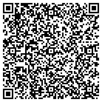 QR-код с контактной информацией организации Потребительского рынка