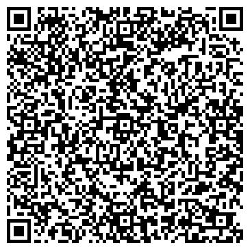 QR-код с контактной информацией организации СТАНДАРТ, ЮРИДИЧЕСКАЯ КОМПАНИЯ, ПИИ