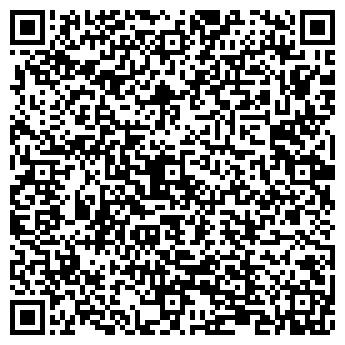 QR-код с контактной информацией организации РАЗУМОВСКОЕ-АГРО, ООО