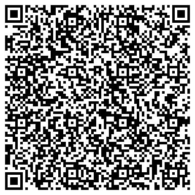QR-код с контактной информацией организации РАССВЕТ, ВЕСЕЛОВСКИЙ СЕЛЬСКОХОЗЯЙТВЕННЫЙ КООПЕРАТИВ