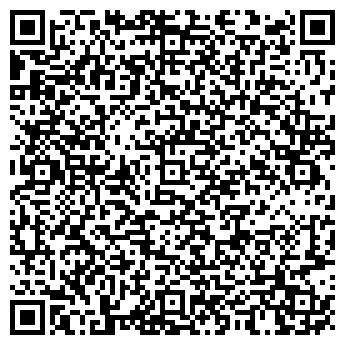 QR-код с контактной информацией организации СЛАВУТИЧ ЛТД