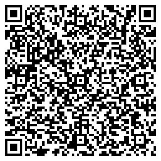QR-код с контактной информацией организации КРЮКОВА Г.И.