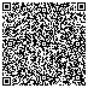 QR-код с контактной информацией организации ЗБАРАЖСКИЙ ТЕПЛИЧНЫЙ КОМБИНАТ, ОАО