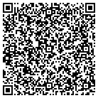 QR-код с контактной информацией организации ВИШНИВЕЦКИЙ СЫРЗАВОД, ОАО