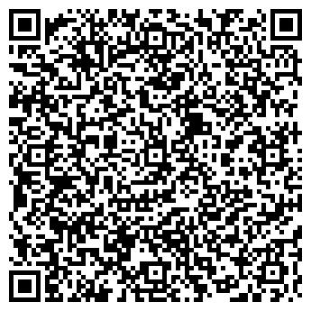 QR-код с контактной информацией организации КУБАЛА И К, ООО