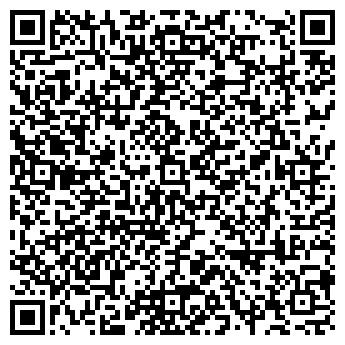 QR-код с контактной информацией организации ВОЛЫНЬ-ШИФЕР, ООО