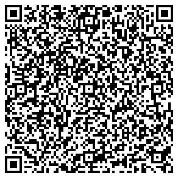 QR-код с контактной информацией организации РПОШНЯНСКАЯ НЕФТЕГАЗОРАЗВЕДЫВАТЕЛЬНАЯ ПАРТИЯ, ГП