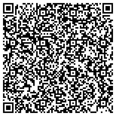 QR-код с контактной информацией организации Г.ОПЫТНЫЙ, ЭЛЕКТРОМОНТАЖНЫЙ ЗАВОД, ОАО