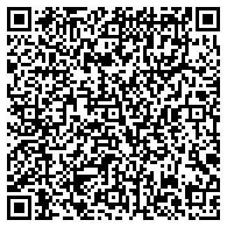 QR-код с контактной информацией организации АЛЕКС