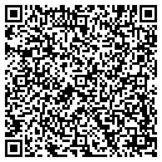 QR-код с контактной информацией организации МАЯК, ЗАО