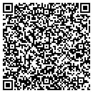QR-код с контактной информацией организации ИКС ТЕХНОЛОГИИ