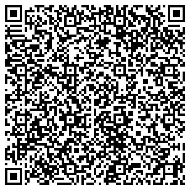 QR-код с контактной информацией организации ДАРИНА, ЗНАМЕНСКИЙ СЫРЗАВОД, ФИЛИАЛ N1 ЗАО АГРОДАР