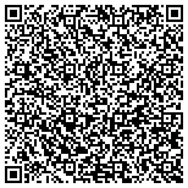 QR-код с контактной информацией организации ЗОЛОТОНОШСКИЙ МАШИНОСТРОИТЕЛЬНЫЙ ЗАВОД ИМ.ЛЕПСЕ, ПАО