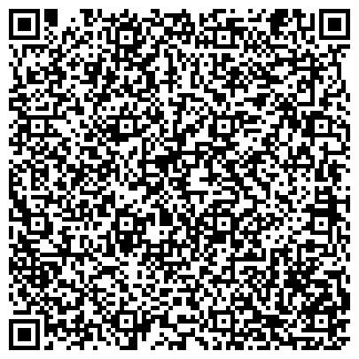 QR-код с контактной информацией организации ГЕЛЬМЯЗЕВСКИЙ ХЛЕБОКОМБИНАТ ЗОЛОТОНОШСКОГО РАЙПОТРЕБСОЮЗА
