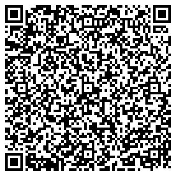 QR-код с контактной информацией организации ВОДОКАНАЛ, ГОРОДСКОЕ КП