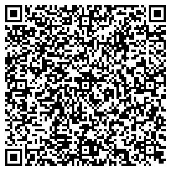 QR-код с контактной информацией организации ЗОЛОЧЕВСКИЙ ЛЕСХОЗ, ГП