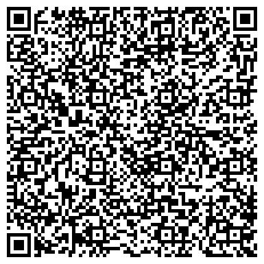 QR-код с контактной информацией организации ИВАНО-ФРАНКОВСКИЙ СПЕЦКАРЬЕР, ФИЛИАЛ