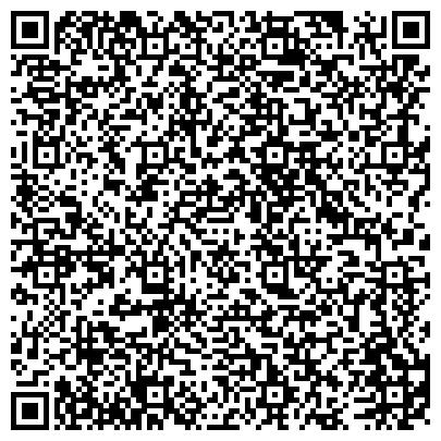 QR-код с контактной информацией организации ИВАНО-ФРАНКОВСКИЙ ЗАВОД ЖЕЛЕЗОБЕТОННЫХ ИЗДЕЛИЙ ОБЛПОТРЕБСОЮЗА