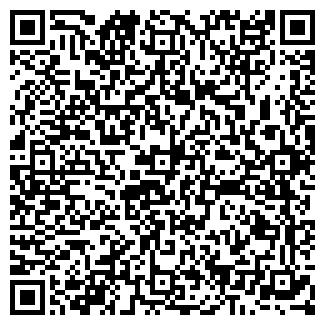 QR-код с контактной информацией организации КРИВАНДИНО