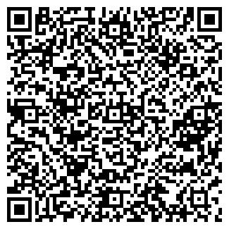 QR-код с контактной информацией организации ОСАНОВО-ДУБОВОЕ