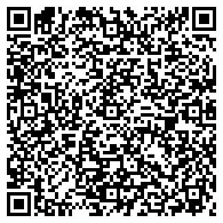 QR-код с контактной информацией организации РАДОВИЦКИЙ