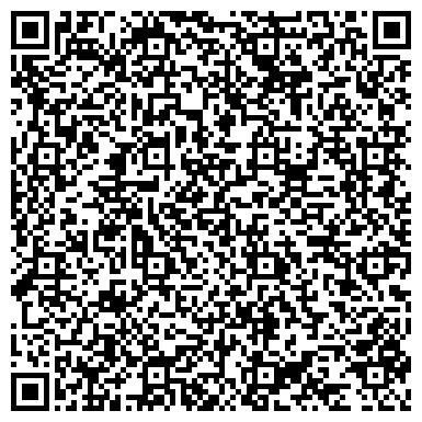 QR-код с контактной информацией организации ИВАНО-ФРАНКОВСКАЯ ОБЛАСТНАЯ КЛИНИЧЕСКАЯ БОЛЬНИЦА