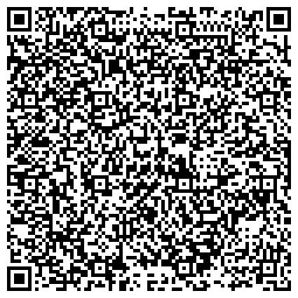 QR-код с контактной информацией организации ИВАНО-ФРАНКОВСКАЯ ЭКСПЕДИЦИЯ ПО ГЕОФИЗИЧЕСКИМ ИССЛЕДОВАНИЯМ В СКВАЖИНАХ