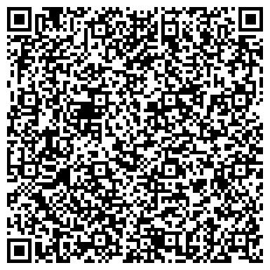 QR-код с контактной информацией организации ИВАНО-ФРАНКОВСКОЕ ПРЕДПРИЯТИЕ УТОС