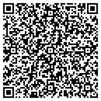 QR-код с контактной информацией организации САНАТОРИЙ ОЗЕРО БЕЛОЕ