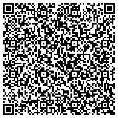 QR-код с контактной информацией организации ИВАНО-ФРАНКОВСКИЙ КОМБИНАТ ХЛЕБОПРОДУКТОВ, ГП