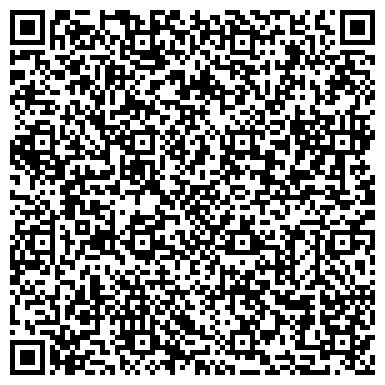 QR-код с контактной информацией организации ИВАНО-ФРАНКОВСКИЙ КЛИНИЧЕСКИЙ ГОСПИТАЛЬ N 1
