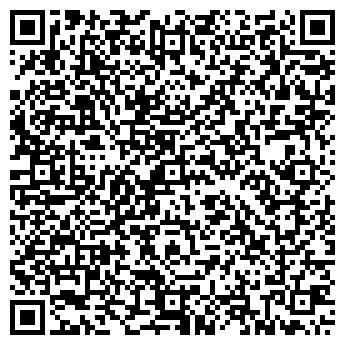 QR-код с контактной информацией организации КАР-ЛАК