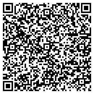 QR-код с контактной информацией организации СЕРЕДНИКОВО