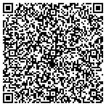 QR-код с контактной информацией организации ПРИМЭРИЯ ИВАНОВКА