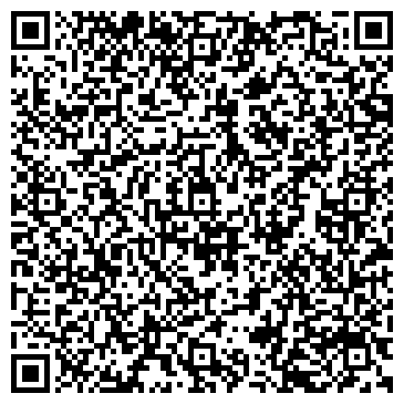 QR-код с контактной информацией организации ИЗМАИЛСКОЕ ЛЕНОЕ СХОЗЯЙСТВО, ГП