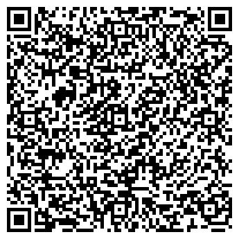 QR-код с контактной информацией организации ИЗМАИЛСКИЙ ЗАВОД ЖБИ, ЗАО