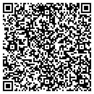 QR-код с контактной информацией организации МЕГАМЕБ