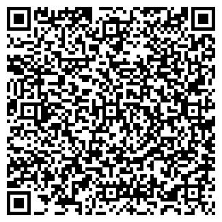 QR-код с контактной информацией организации НЕДРОФАРБА, ОАО