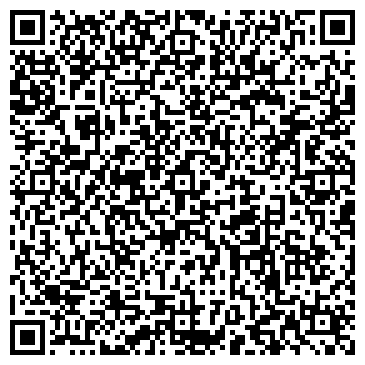 QR-код с контактной информацией организации ИЗЮМСКОЕ ЛЕСНОЕ ХОЗЯЙСТВО, ГП