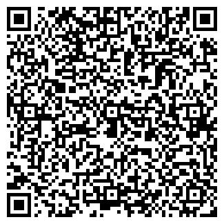 QR-код с контактной информацией организации АННА, ООО