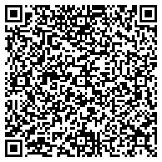 QR-код с контактной информацией организации КОМПЛЕКС, ООО