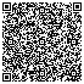 QR-код с контактной информацией организации ВЕТРОВА В.Н., СПД ФЛ